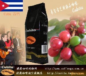 咖啡 进口咖啡 绿色咖啡 有机咖啡