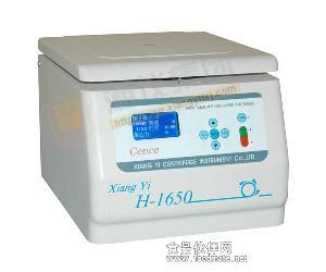 台式高速冷冻离心机(经典)