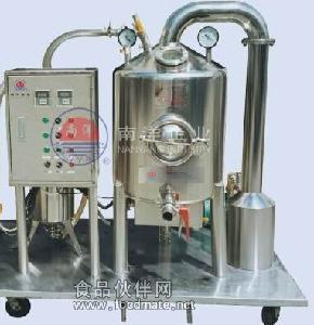 厂家直销 不锈钢电加热浓缩罐 真空蜂蜜浓缩锅 提取罐