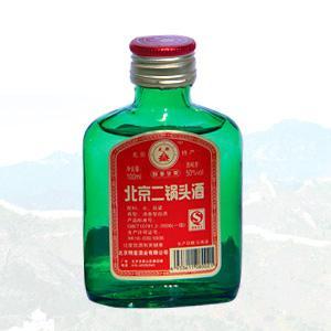 北京二锅头酒(50度)
