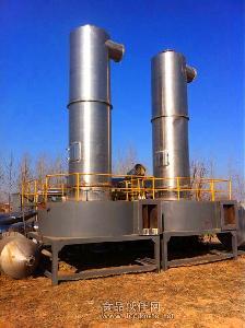 二手120型闪蒸干燥机1.2米闪蒸烘干机