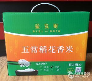 特级五常稻花香米 新米