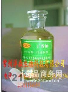 桉叶油 桉树油 *纯天然提取尤加利精油