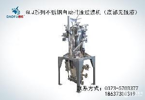 不锈钢新型自动排渣滤油机
