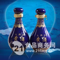 长昇源黄酒双胞胎蓝瓶 250ml*2