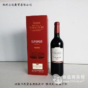 卡思黛乐惟诘尼珍藏干红葡萄酒