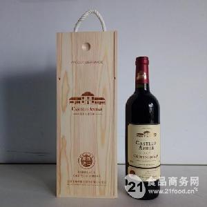 卡斯特爱玛2007梅乐干红葡萄酒木盒装