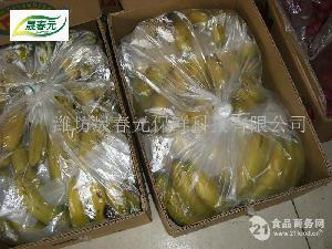 香蕉专用物理活性气调保鲜袋