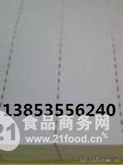 防伪标签纸安全线纸