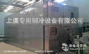 SLD流态化速冻装置