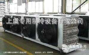 GF系列吊顶式冷风机