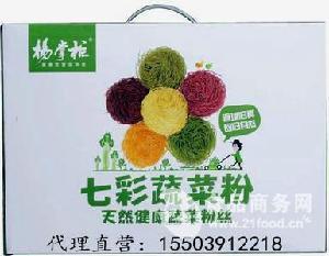 天然绿色健康营养方便的七彩蔬菜粉丝