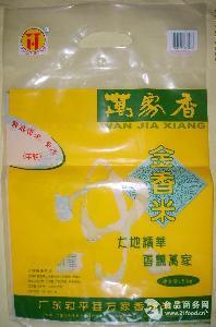 双层塑料复合食品袋