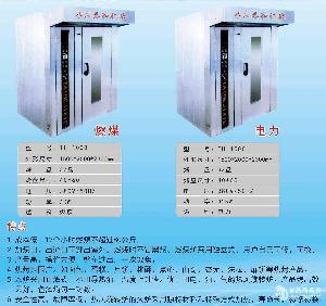泰和旋转式燃煤热风烤炉电烤箱烤炉烘焙箱