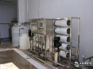 RO反渗透装置
