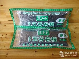 康寿梦 巴马黑米500g 巴马特产