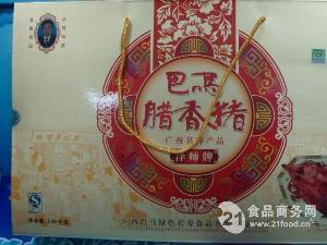 """巴马香猪软盒装1.65kg """"泽狮 """"牌香猪"""