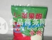 L-蘋果酸