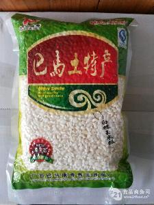 康寿梦 巴马白糯玉米粒1kg 巴马特产