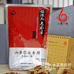 一次性火锅专用料