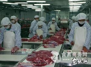 猪牛羊肉加工分割输送线