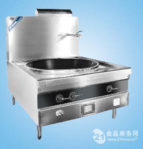 YY-1000节能式炒菜大锅灶