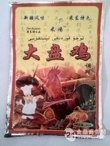 米楊新疆特色大盤雞調料(家庭裝)