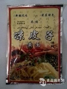 新疆特色凉皮子黄面调料(餐饮家庭装)