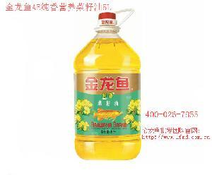 金龙鱼AE纯香营养菜籽油5L