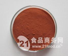 东哥阿里提取物30:1 天然植物提取物 东革阿里浸膏粉  浓缩粉
