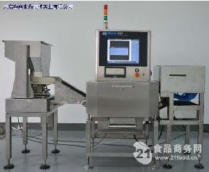 X光异物检测机【MY型】