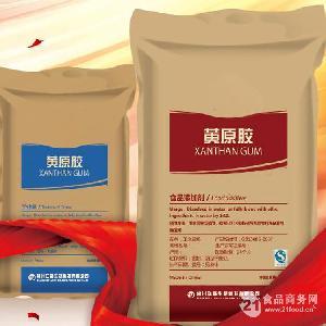 洋森优势供应 阜丰(黄原胶) 食品级增稠剂汉生胶