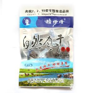风干牛肉老文化系列188g