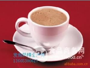 发泡奶精咖啡专用