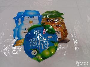 塑料软包装袋