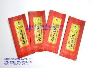 供应茶叶包装袋 复合中封袋