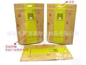 食品包装袋 牛皮纸自立拉链袋
