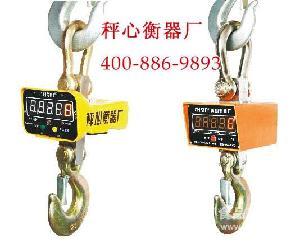 高精度电子吊磅秤5t
