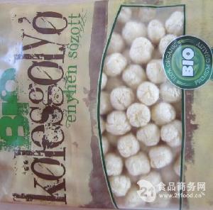 膨化面粉球玉米球设备
