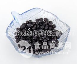 野生蓝莓果干(美国)