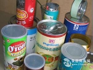 食品包装复合纸罐