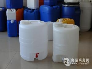 25升酒桶