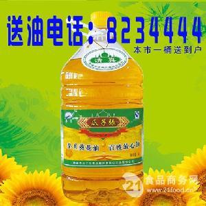 赤峰葵花油