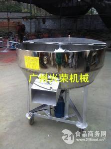 鱼虾干湿搅拌机