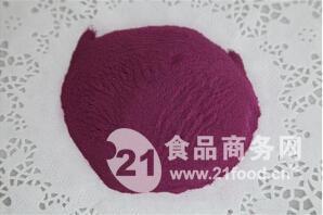 脱水紫薯粒