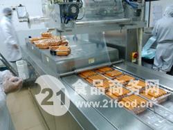 全自动拉伸膜食品真空包装机